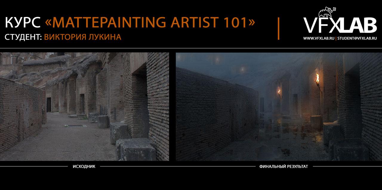 Set extension. Автор: Виктория Лукина.