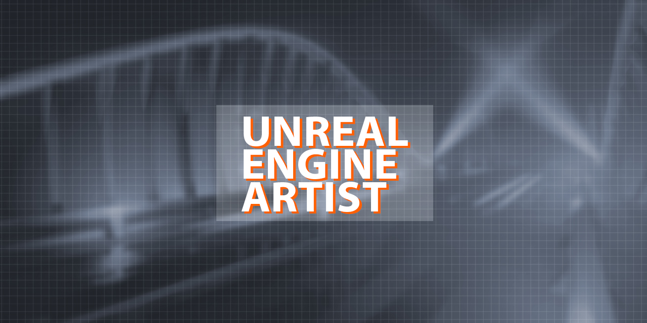 "Курс ""Unreal Engine artist"""